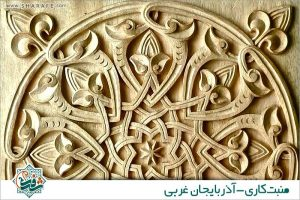 Carving-on-wood-west-azarbaijan