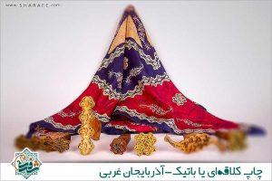batik-west-azarbaijan