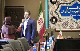 آغاز حرکت کاروان صنایع دستی ایران