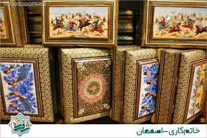 khatamkari-isfahan