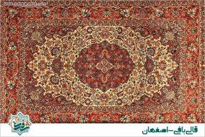 rug-isfahan