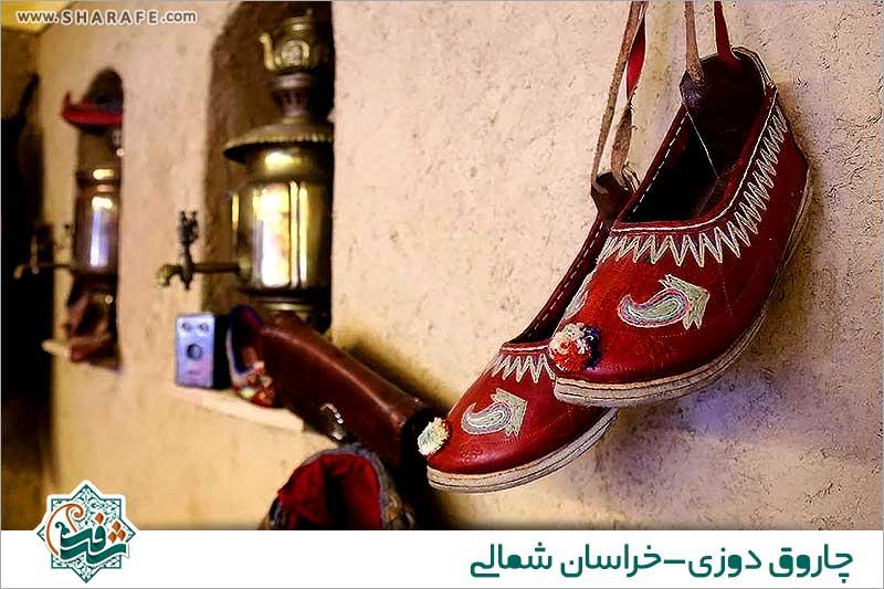 صنایع دستی استان خراسان شمالی