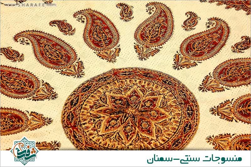 صنایع دستی استان سمنان