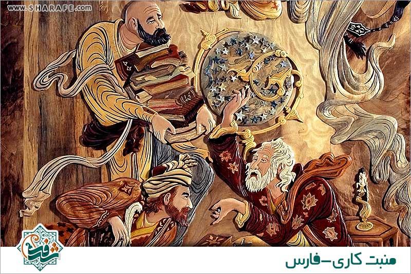 صنایع دستی استان فارس