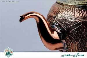 coppersmith-hamedan