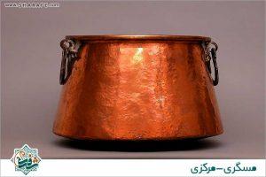 coppersmith-markazi