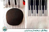 صنایع دستی استان چهارمحال و بختیاری