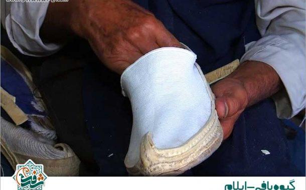 صنایع دستی استان ایلام