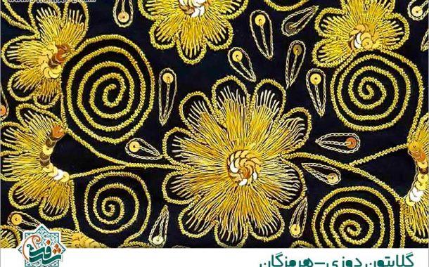 صنایع دستی استان هرمزگان