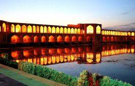 اهمیت برگزاری مجمع جهانی صنایع دستی در اصفهان