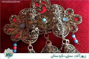 jewelry-kurdistan