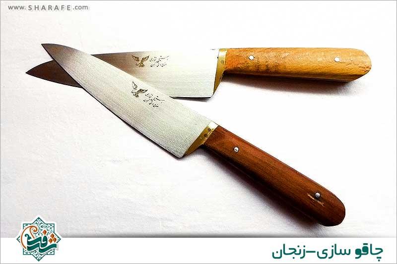 صنایع دستی استان زنجان