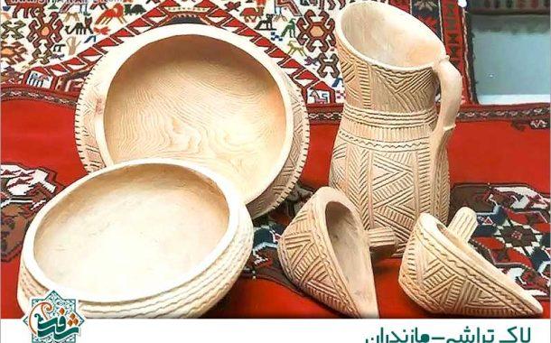 صنایع دستی استان مازندران
