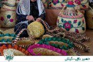 صنایع دستی استان گیلان