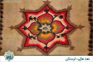 mat-weaving-lorestan