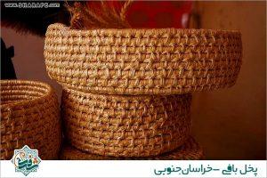 mat-weaving-southern-khorasan