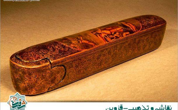 صنایع دستی استان قزوین