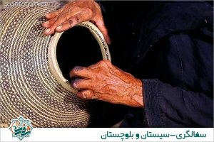 pottery-sistan-and-baluchestan
