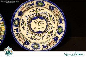 pottery-yazd