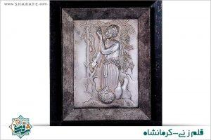 qalamzani-kermanshah